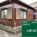 豊田市にて ご住居離れの外壁塗装作業